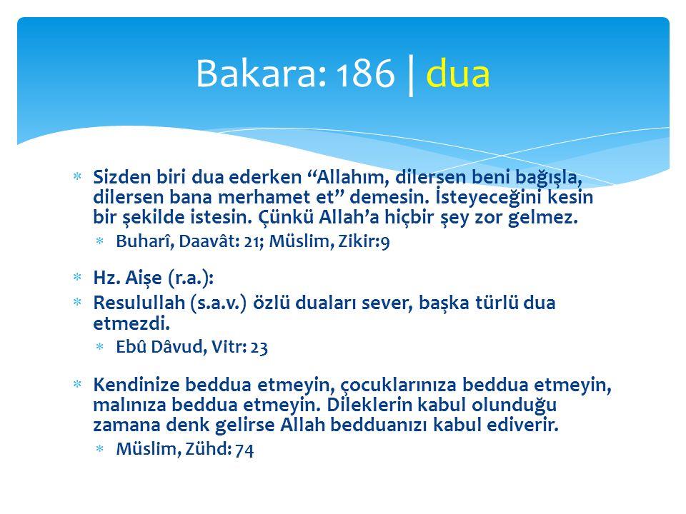 Bakara: 186 | dua