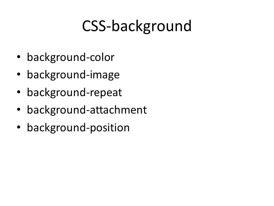 CSS-background background-color background-image background-repeat