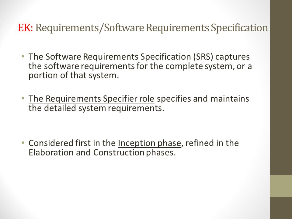 EK: Requirements/Software Requirements Specification