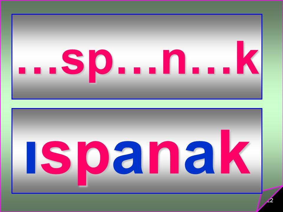 …sp…n…k ıspanak