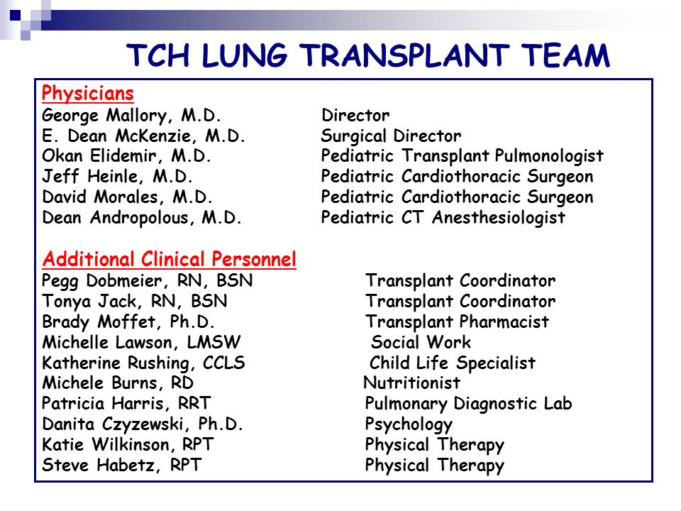 TCH LUNG TRANSPLANT TEAM