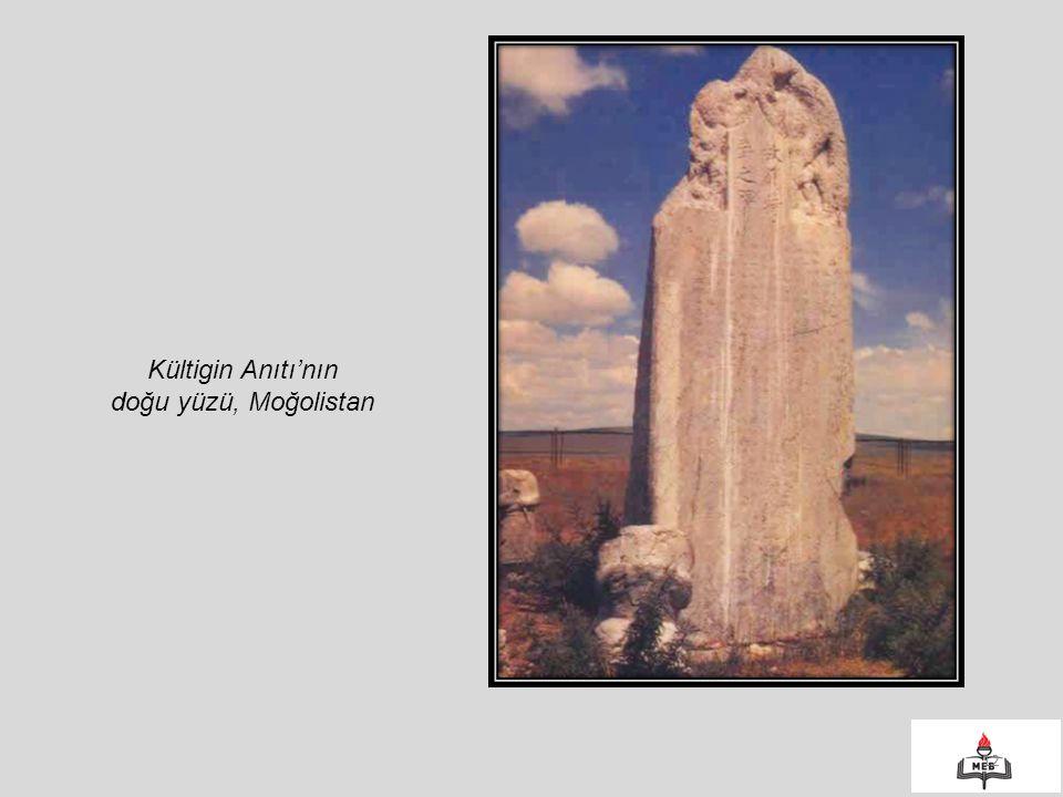 Kültigin Anıtı'nın doğu yüzü, Moğolistan