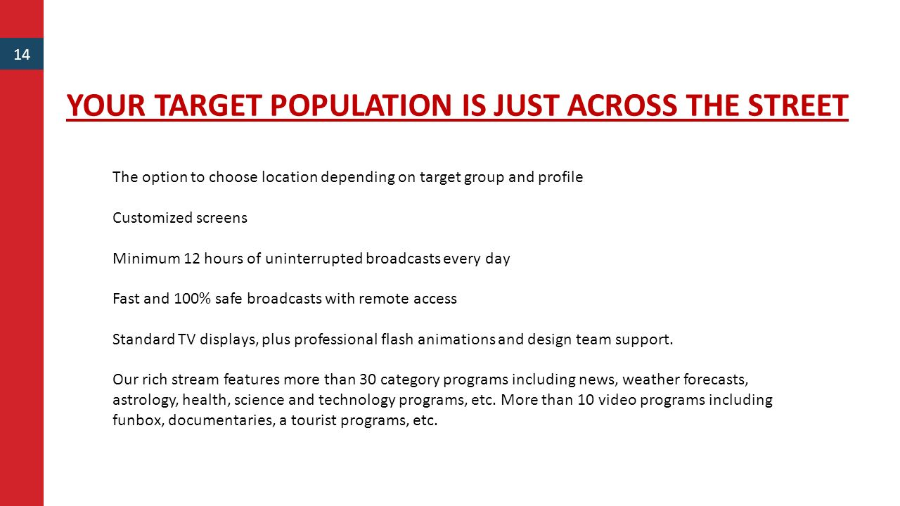 YOUR TARGET POPULATION IS JUST ACROSS THE STREET