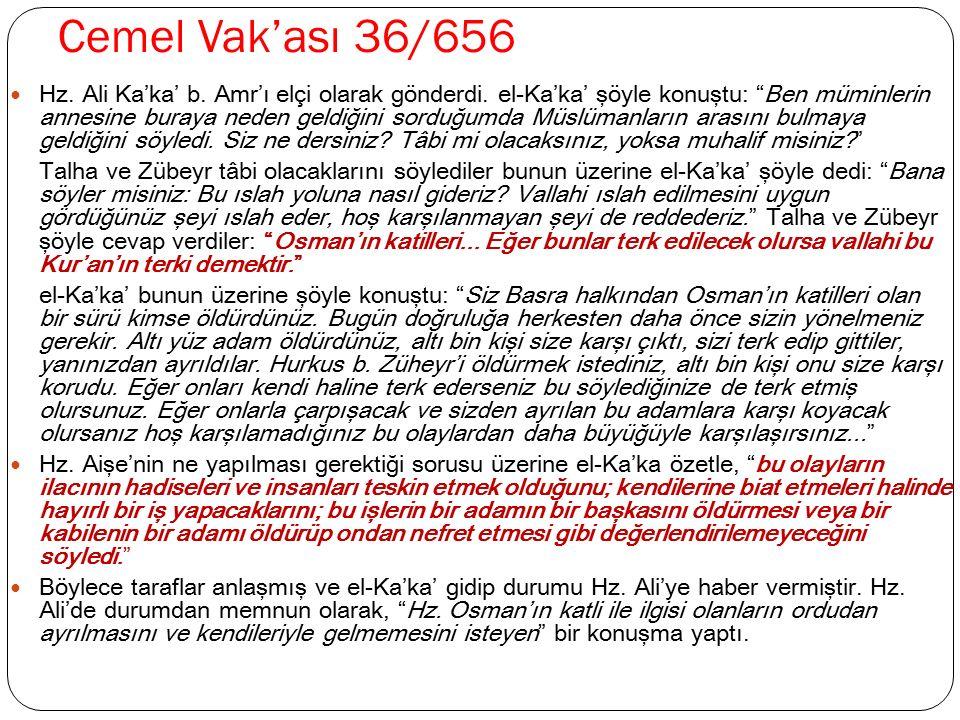Cemel Vak'ası 36/656