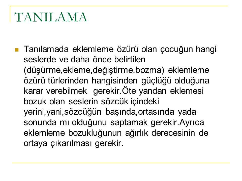 TANILAMA