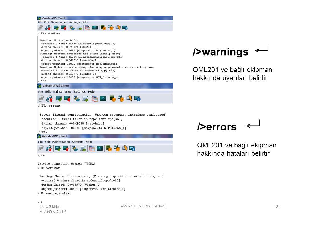 />warnings />errors