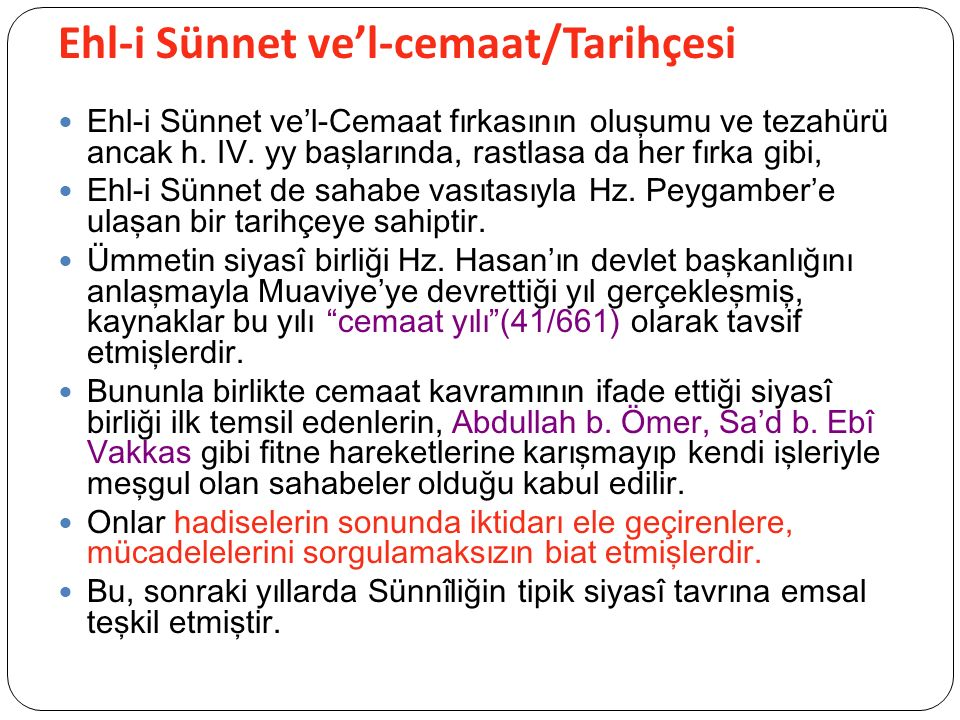 Ehl-i Sünnet ve'l-cemaat/Tarihçesi