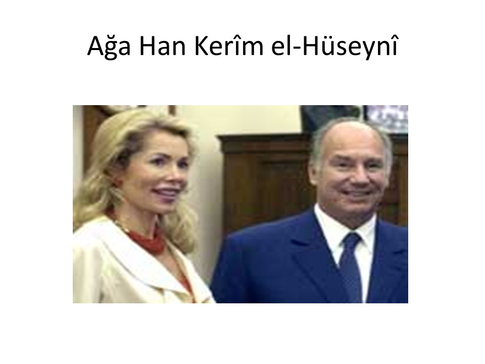 Ağa Han Kerîm el-Hüseynî