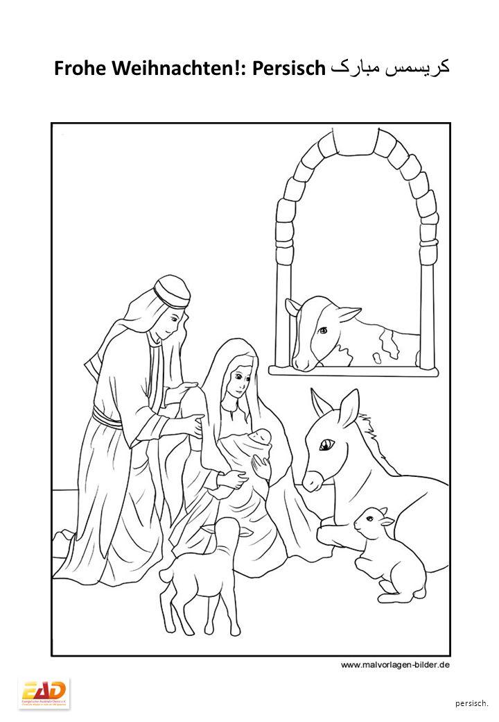 Frohe Weihnachten!: Persisch کریسمس مبارک
