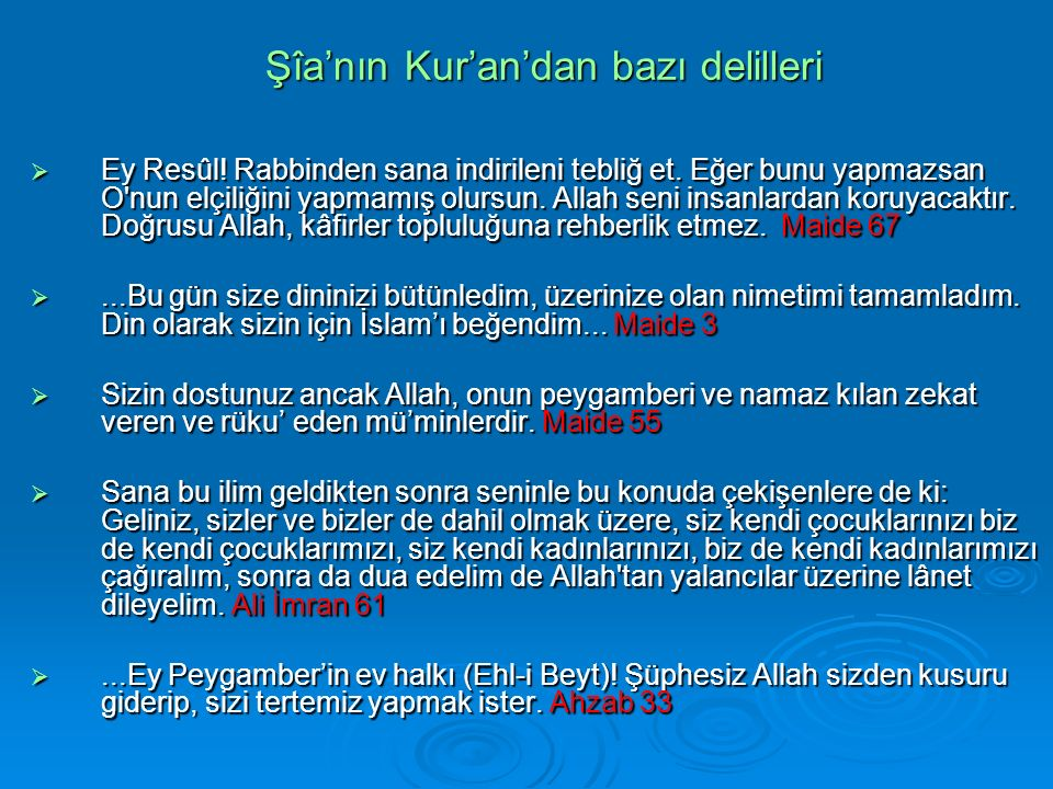 Şîa'nın Kur'an'dan bazı delilleri