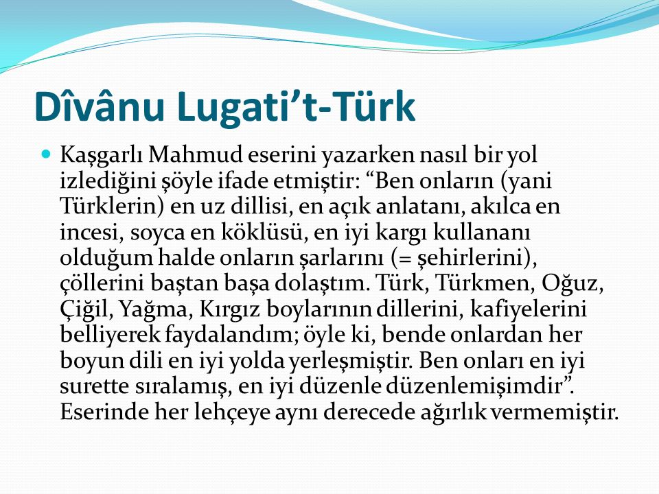 Dîvânu Lugati't-Türk
