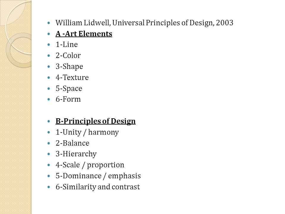 William Lidwell, Universal Principles of Design, 2003