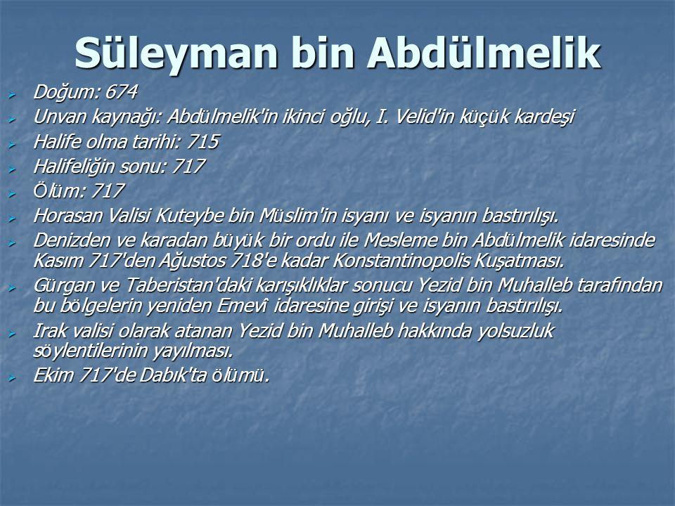 Süleyman bin Abdülmelik