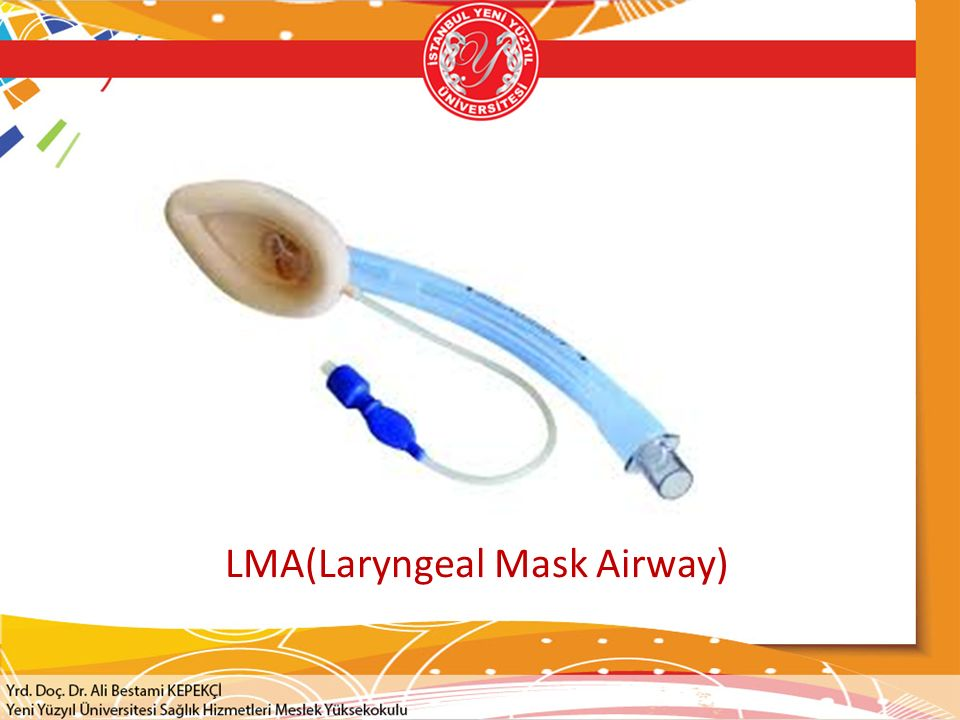LMA(Laryngeal Mask Airway)