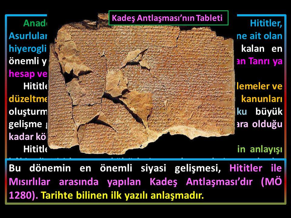 Kadeş Antlaşması'nın Tableti