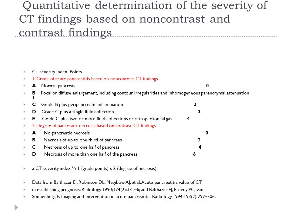 Quantitative determination of the severity of CT findings based on noncontrast and contrast findings
