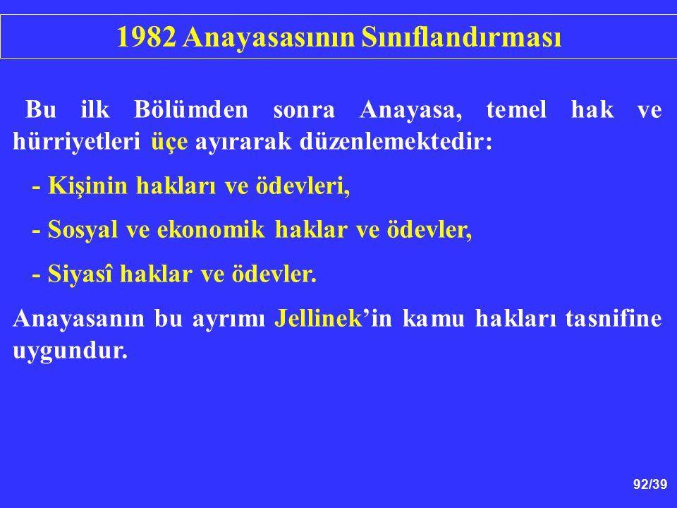 1982 Anayasasının Sınıflandırması
