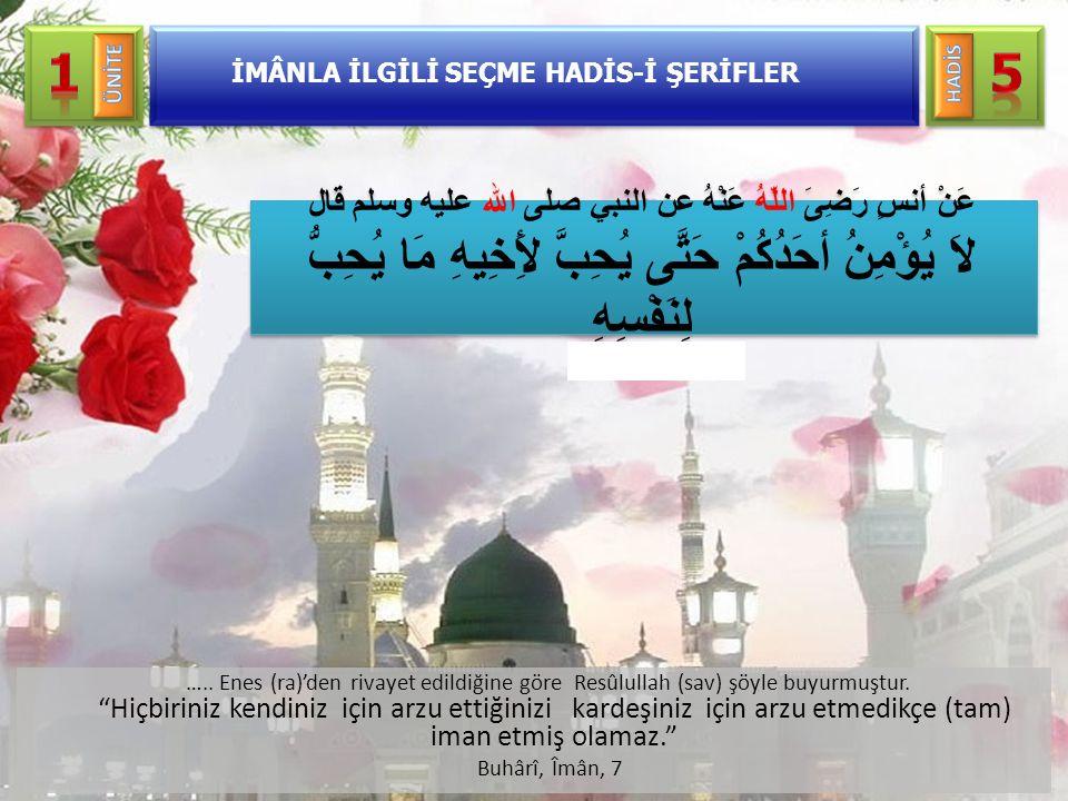İMÂNLA İLGİLİ SEÇME HADİS-İ ŞERİFLER