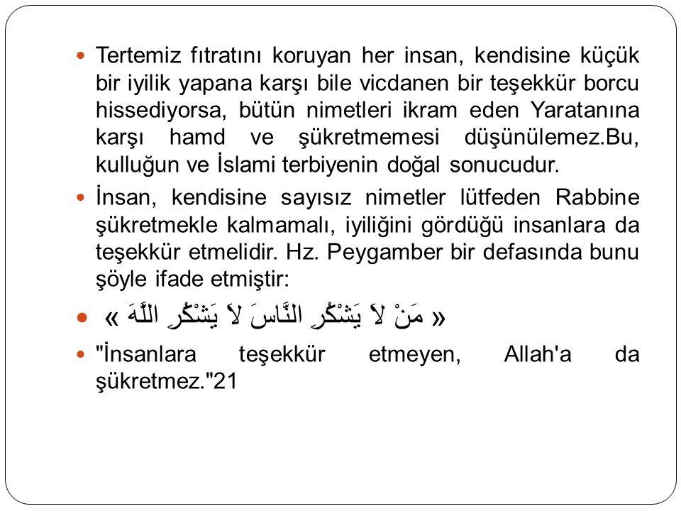« مَنْ لاَ يَشْكُرِ النَّاسَ لاَ يَشْكُرِ اللَّهَ »
