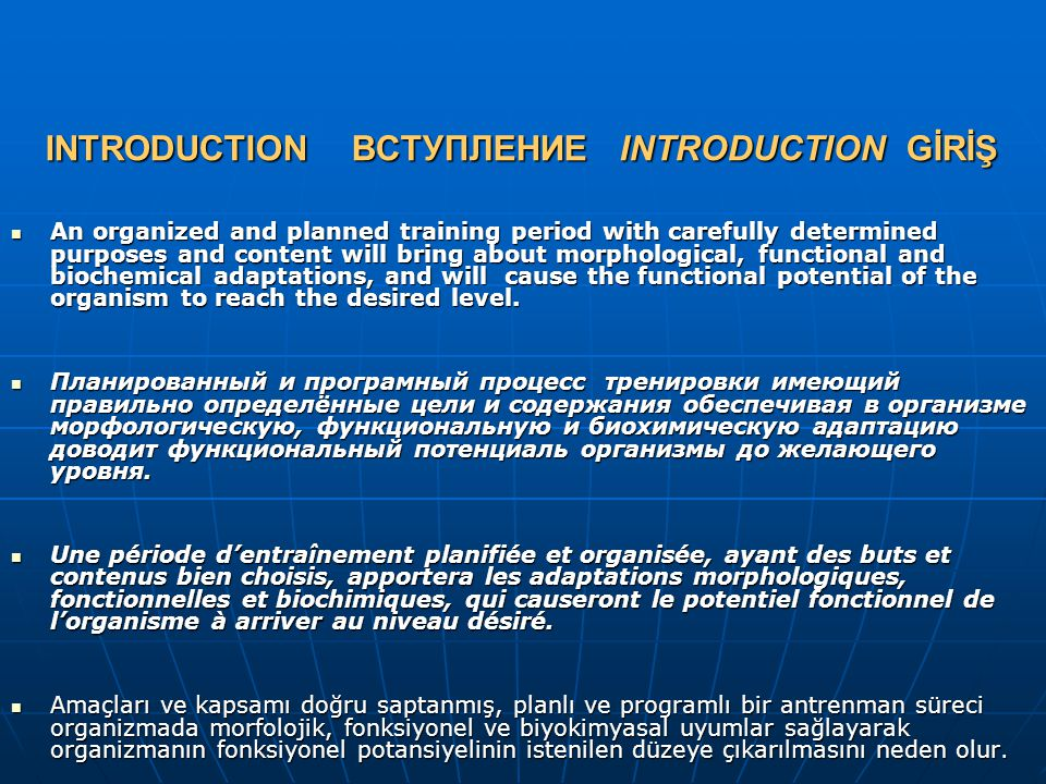 INTRODUCTION ВСТУПЛЕНИЕ INTRODUCTION GİRİŞ