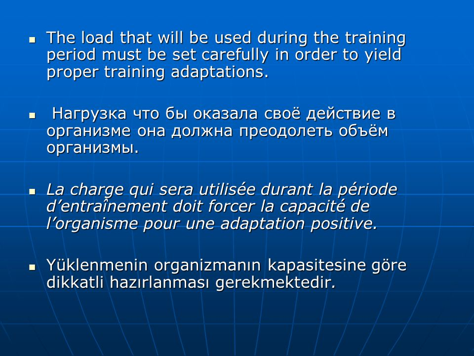 The load that will be used during the training period must be set carefully in order to yield proper training adaptations.