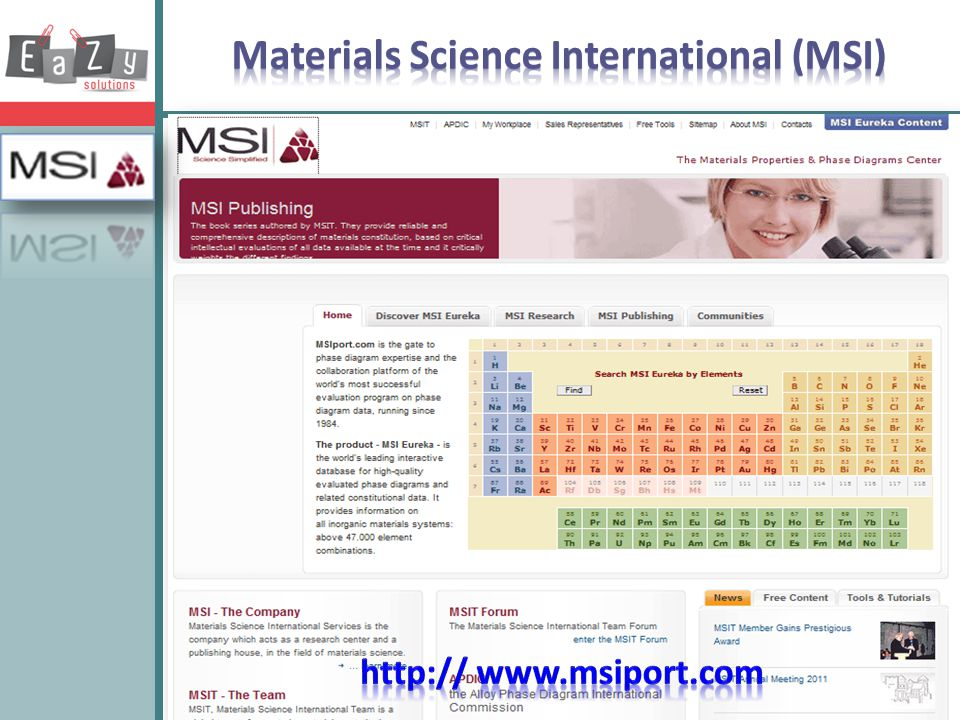 Materials Science International (MSI)