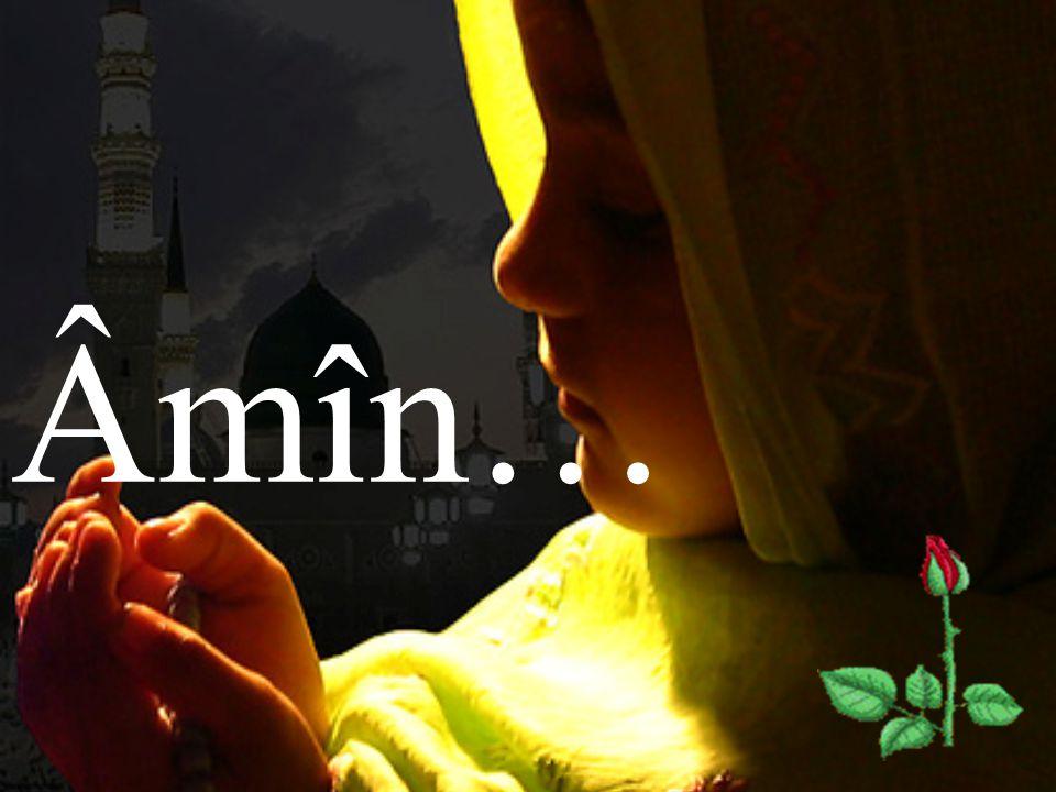 Мусульманские картинки аминь, надписями