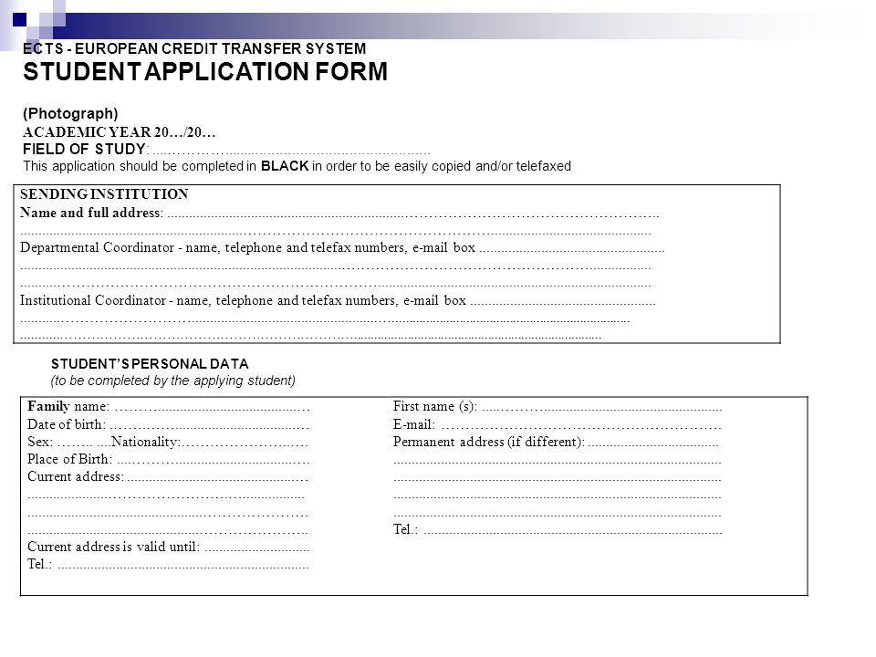 STUDENT APPLICATION FORM