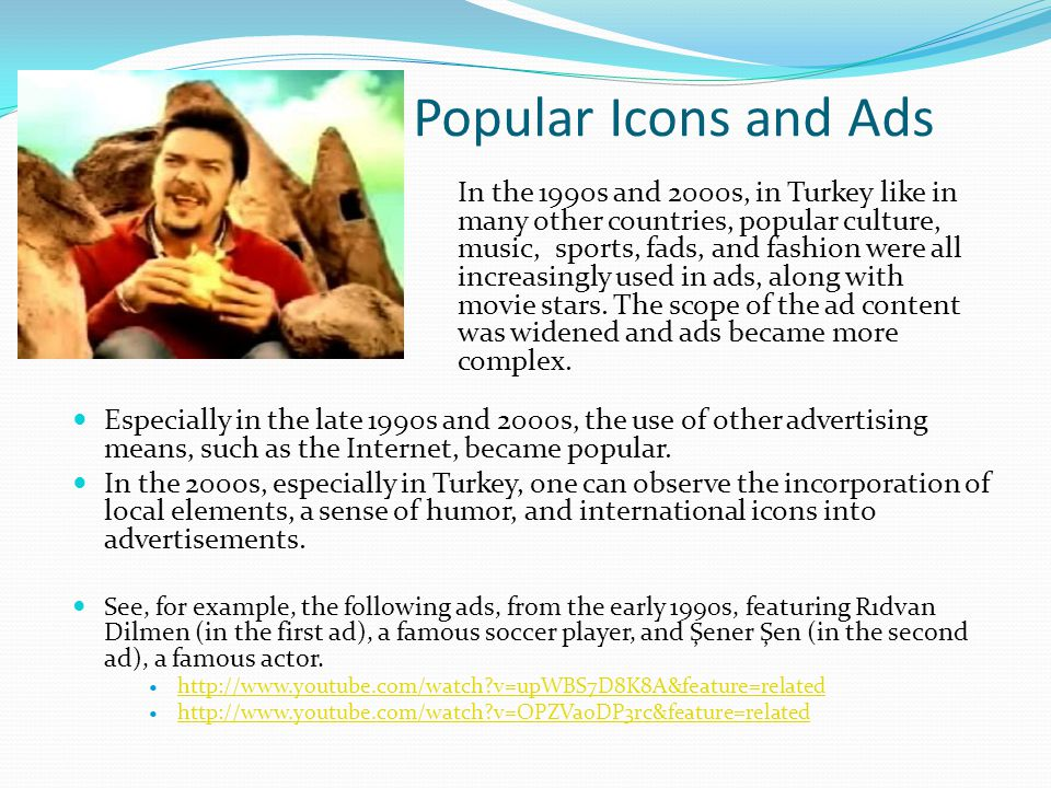 Popular Icons and Ads